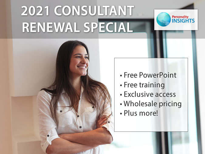 2021 renewal offer